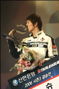 """Ma """"sAviOr"""" Jae Yoon"""
